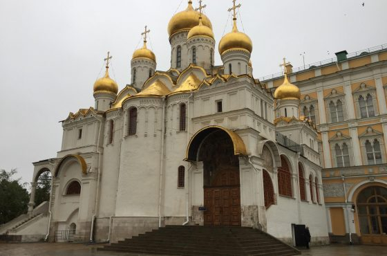 Moscow – Hmn, It's Cold Here!